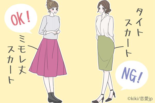 """""""細見せ""""は足元から♡「ちょいデブ」ちゃんが履くべきスカート4選"""