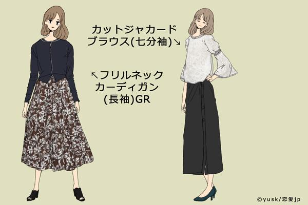"""プチプラで""""モテ""""は叶う♪GUで作れる「恋呼びファッション」特集♡"""