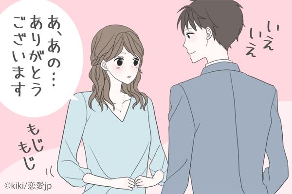 なんて愛おしいんだ♡男に「可愛い…!」と思われる照れしぐさ4選
