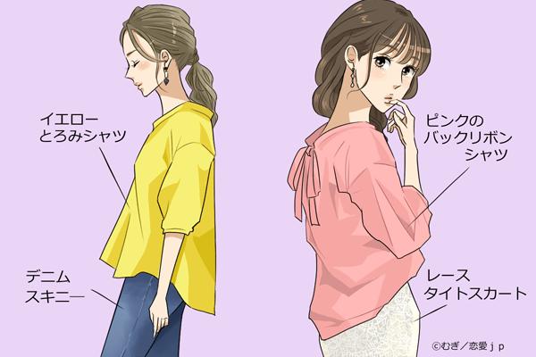 """色彩豊かに""""オトナ見せ""""♡男を引き寄せる「春色パステルコーデ」4選"""