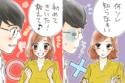 """彼のATフィールドを崩壊♡""""草食系男子""""をメロメロにする肉食テク4選"""
