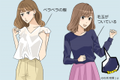 """ハハッ!コスパが良さそうだ♡""""安い女""""に見られる「安っぽファッション」4選"""