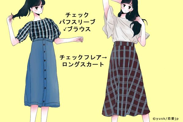 """可愛いは""""プチプラ""""で作れる♡「GUのチェックコーデ」4選"""