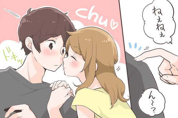 """""""次のデート""""で試してみて♡彼が「胸キュン」するキス4つ"""
