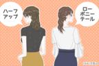 """""""中途半端""""でも可愛くキマる♡伸ばしかけ「モテヘアアレンジ」4選"""