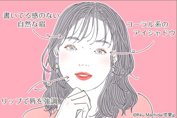 """なんてセクシーなんだ♡男が""""色気""""を感じる「誘惑メイク」4選"""