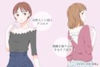 デコルテ最高♡男ウケする「チラ見せファッション」4つ