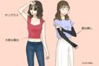"""服のセンスも""""夏バテ""""ですか?夏の「勘違いブスファッション」4選"""