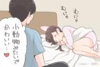 この寝顔、ずっと大切にしたい…!可愛すぎる「彼女の寝姿」って?♡
