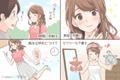"""フェロモンありあまる♡""""デート前""""に使える「色気の出し方」4つ"""