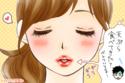"""今日のキスは""""中止""""で!男がゲンナリする「彼女のNG唇」とは?"""