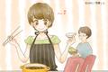 """""""華麗な包丁さばき""""にキュン♡彼が惚れる「料理中のモテしぐさ」4選"""
