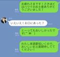 """社内恋愛はこれで勝つ♡""""モテ女""""がやっている「職場のLINEテク」って?"""