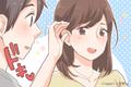 """フェロモンありあまる♡初デートで""""ドキムラ""""させる「女子のモテしぐさ」4つ"""