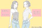どんなシーンにも可愛く対応♡夏の「スキニーコーデ」4選