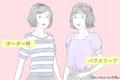 """君って強そうだよね…!""""肩幅が広見え""""する「夏ファッション」4選"""