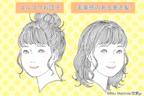 """今日は一段と可愛いね♡""""デート""""で使える「まとめ髪アレンジ」4選"""