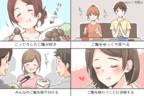 """""""ラーメン好き""""は性欲強め♡「ご飯の食べ方」で分かる""""女性のセックスの傾向"""""""