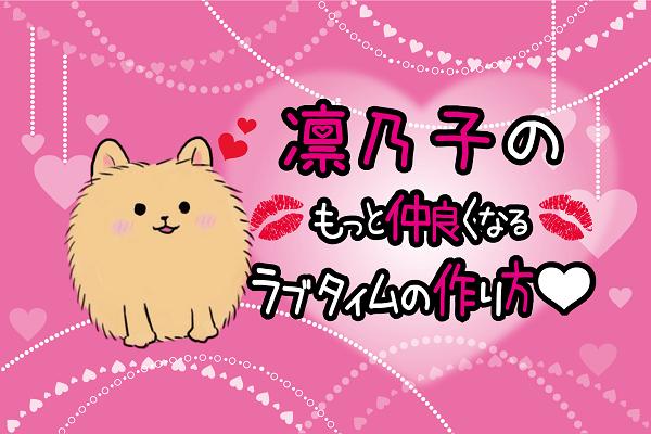 """""""ハメ撮り""""よりもエロス!「セックス録音」の素晴らしさ5つ"""