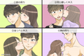 """そんな""""コト""""しちゃダメ…♡男がキスされたい「意外なトコロ」4部位"""