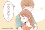 """抱き枕みたいだね♡男の""""ハグ欲""""が高まる「女子の体型」4パターン"""