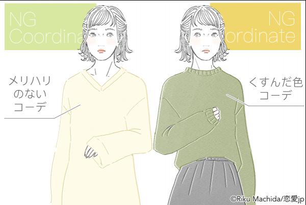 """デートが凍り付くわッ…!""""おばさん見え""""しがちな「冬のNGファッション」とは?"""