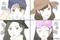 """正直""""似合ってない""""よ……。顔型別「避けるべき帽子の種類」とは?"""