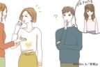 """【男に聞いた!】頻繁に""""イメチェン""""する女子ってどう思う?"""