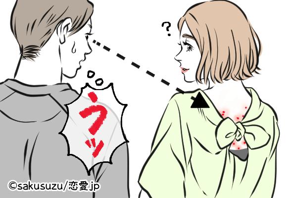 """うげっ!不潔!男が激萎えする女の""""ボディケア""""ポイント4つ"""
