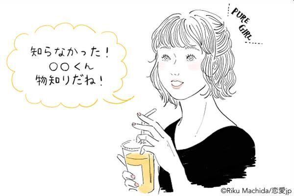 """ピュア""""に勝るものなし!男が「純粋な女性」を好きな4つのワケ(2019年2 ..."""