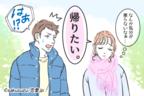 """なんて日だッ!!男性が""""キレる""""女性の「身勝手仕草」4つ"""