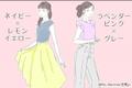 """【やりがち注意!】実は""""老けて見える""""「NG春コーデ」4つ"""