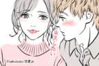 思わず、キスを想像しちゃう……♡男がキスしたい「理想の唇の特徴」とは