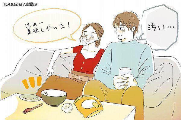 【男に聞いた】「お家デート」でガン萎えしたことって?