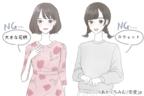 """【男に聞いた!】""""男ウケしない""""春の「流行コーデ」って?"""