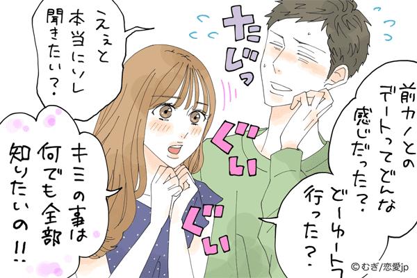 """""""コレ""""だけはご法度よ!!長続きカップルが「しない」4つのコト"""