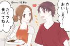 【男に聞いた】彼女が得意だったらうれしい「好きな家庭料理」4選