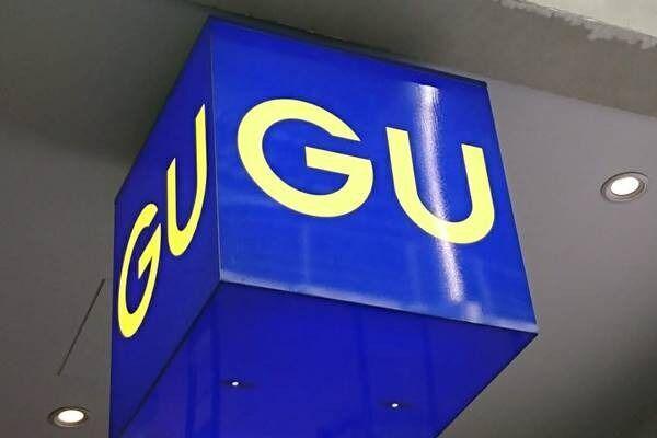 【GU】プチプラなのに優秀すぎ!GUボトムスで「高見え大人コーデ」