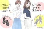 可愛すぎてにやける…♡デートで喜ばれる「初夏のスカートコーデ」