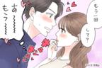 あーもう可愛いすぎ…♡初めてのキスの後に効果的な「萌えキュンセリフ」