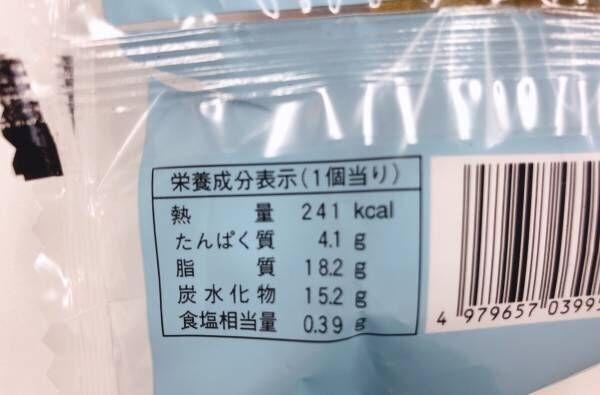 【ファミマスイーツ】新発売のレアチーズシューを食べてみました!