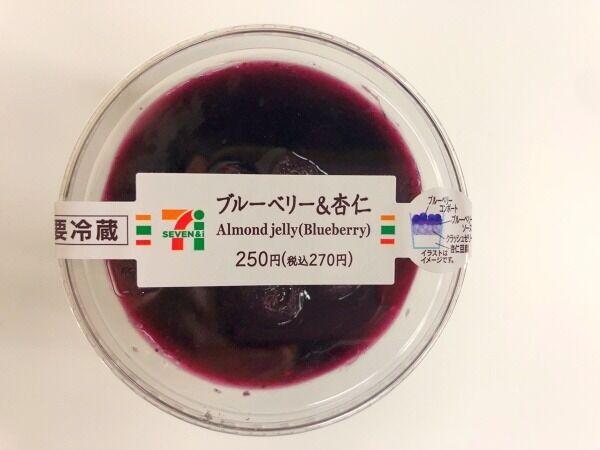 【セブンスイーツ】さっぱり美味しい「ブルーベリー&杏仁」を食べてみた