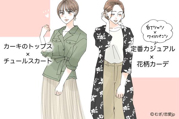 今日の服も可愛いね♡着こなし次第で女っぽくなる「カジュアルコーデ」4つ