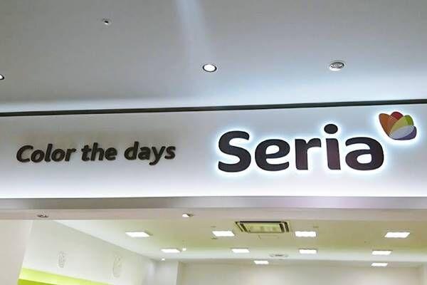 【セリア】で見つけた♡女子がときめく「おしゃれ雑貨」