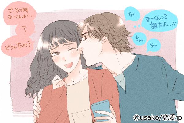 【男に聞いた】彼女にキスする頻度が増えるのはどんなとき?