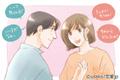 話していて心地いい♡男性から好感を持たれる「聞き上手な女性」の特徴4つ