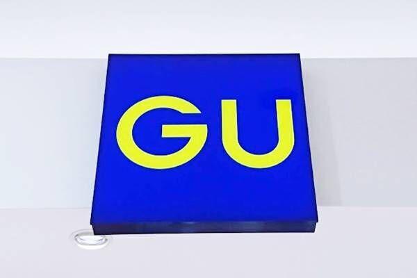 この秋GUで買いたい「流行アイテム」4つ!