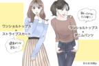 何にでも合わせやすい♡「ワンショルダーコーデ」4選