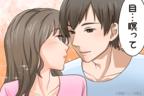 【男に聞いた】彼女にキスしたくなるタイミングはどんなとき?