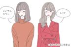 【2019冬】揃えておきたい!冬の「トレンドカラー」4つ